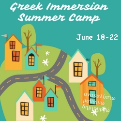 greek immersion camp 2018